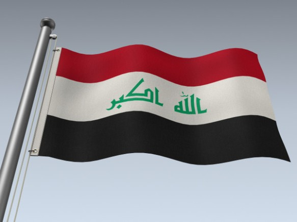 Iraq Flag ..... Illegal and unfounded war!