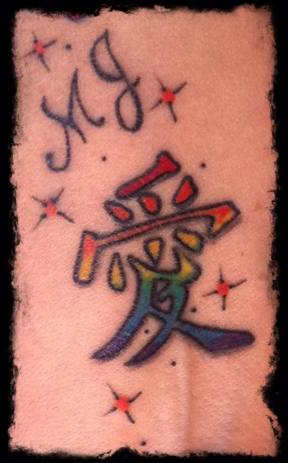 Kanji symbol for love ....