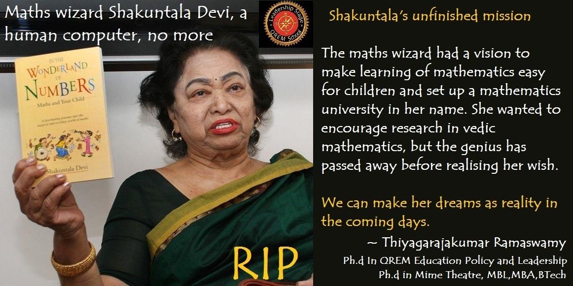 Shakuntala Devi Horoscope