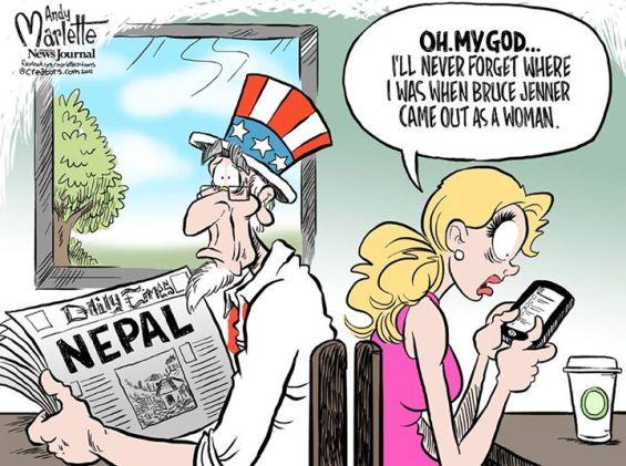 NepalCart