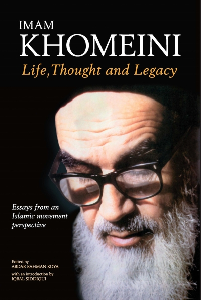 Inman Khomeini