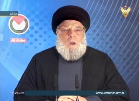 Juan Bobo - Al-Manar TV